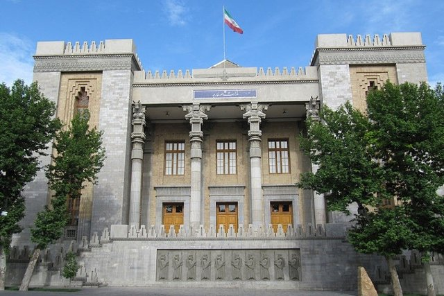 Foreign ministry's statement in response to Trump's new Iran strategy