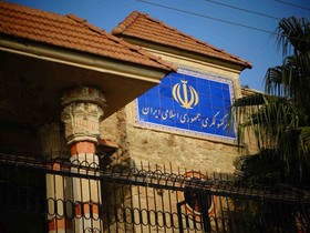 Iran reacts to attack on its consulate in Erbil