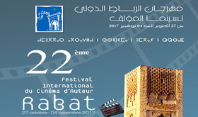 3 Iranian films at Rabat International Film Festival