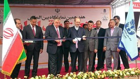 17th International Electricity Exhibition of Iran opened in Tehran