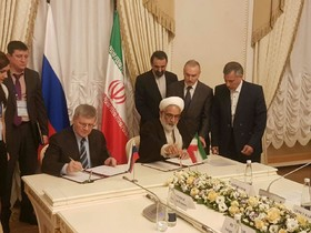 Iran, Russia sign MoU on judicial cooperation