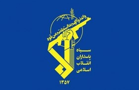 IRGC smashes terror group in Kermanshah