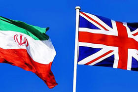 Iran, British top foreign officials discuss bilateral cooperation, nuclear deal