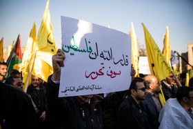 Iranians hold rally, condemn Trump's decision on Jerusalem