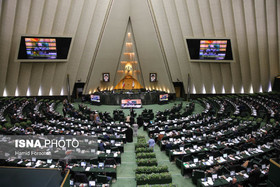 "Iranian Parliament's condition returns to normal after discovery of ""suspicious package"""