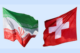Swiss talk with U.S., Iran about humanitarian payment channel