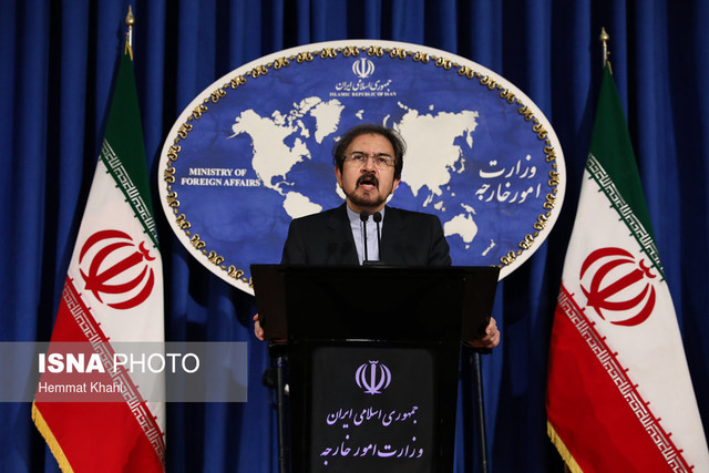 US launches psychological warfare against Iran: FM spokesman