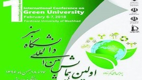 1st International Conference on Green University begins in Iran