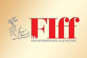 36th Fajr International Film Festival opens in Tehran