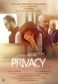 """Iran's """"Privacy"""" to be screened in Canada"""