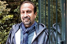 Farhadi's new film screened in France from May 9