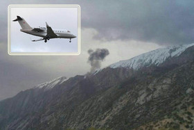 Iran expresses deep regret over Turkish plane crash
