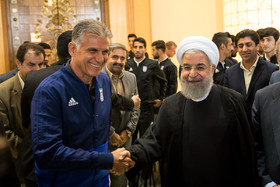 From left to right, Iran national football team head coach Carlos Queiroz and the Iranian President Hassan Rouhani / The members of Iran national football team and coaching staff met with the Iranian President Hassan Rouhani on Sunday May 20 in Tehran.
