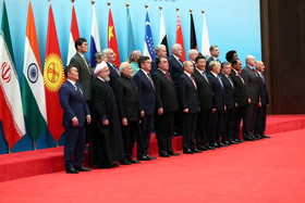 SCO summit kicks off in Qingdao, China