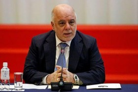 Iraq PM Abadi cancels Iran visit
