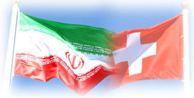 Iran- Switzerland joint financial channel to be run soon