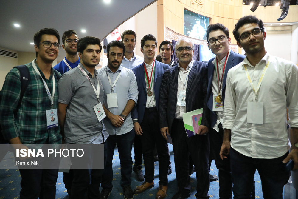 ISNA - Closing ceremony of 29th Intl  Biology Olympiad 2018
