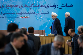 Rouhani's meeting with heads of Iran's diplomatic missions in world countries