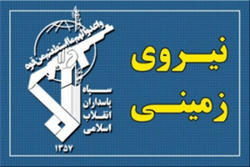 A terror group foiled on border area of Marivan by IRGC