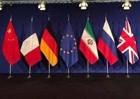 Next meeting of Joint Commission of JCPOA scheduled for June