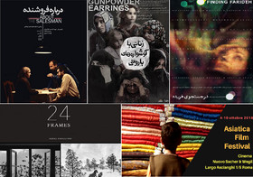 Quatre documentaires iraniens au Festival international Asiatica d'Italie
