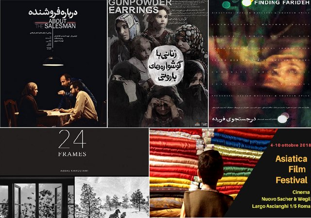 4 Iranian documentary films to attend Asiatica Film Festival