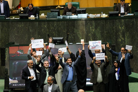 CFT bill approved in Iran's Parliament
