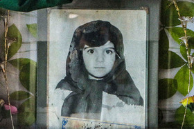 Fatemeh Yousef'ali Khodadad (1983-March 16, 1988)