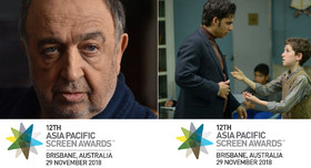 Farmanara, Maadi receive nominations for Asia Pacific Screen Awards