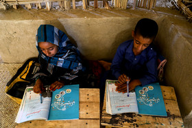 There are 18 students in the primary school of Hanaran Village educating in different grades.