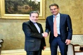 Iran, Netherlands hold new round of political talks in Tehran
