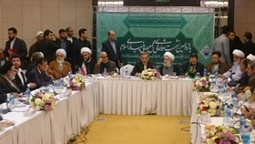 11th session of Supreme Council of World Assembly of Islamic Awakening kicks off