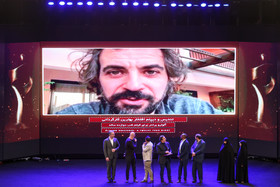 The closing ceremony of 15th Resistance International Film Festival was held at Milad Tower, Tehran, Iran, November 30, 2018.