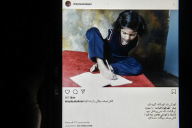 Sheyda Shokravi, a professional painter who was born with no arms, is seen in a photo of her childhood, December 3, 2018.