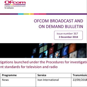 Ofcom officially pursuing Iran's lawsuit against Iran International