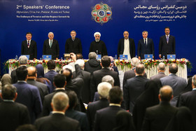 Conference on fighting terrorism held in Tehran