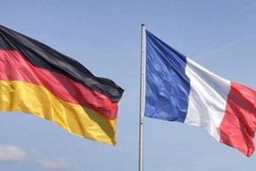 Germany, France agree on hosting SPV