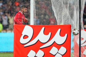 The match between Persepolis FC and FC Pars Jonoubi Jam, Tehran, Azadi Stadium, December 14, 2018.