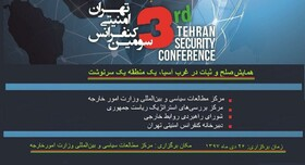 Seminar on peace and stability kicks off in Tehran