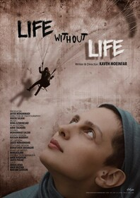 """Iranian film """"Life without Life"""" wins 2 awards from Japanese festival"""