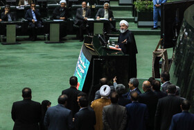 Rouhani presents Iran's state budget to parliament