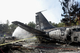 Boeing 707 crashes in Karaj, Iran