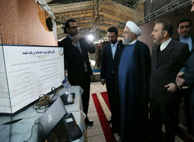 President Rouhani visits Future Businesses fair