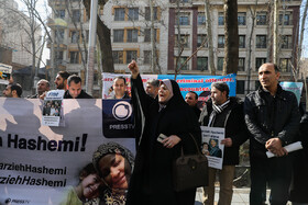 Protesting against detaining Marzieh Hashemi, Tehran