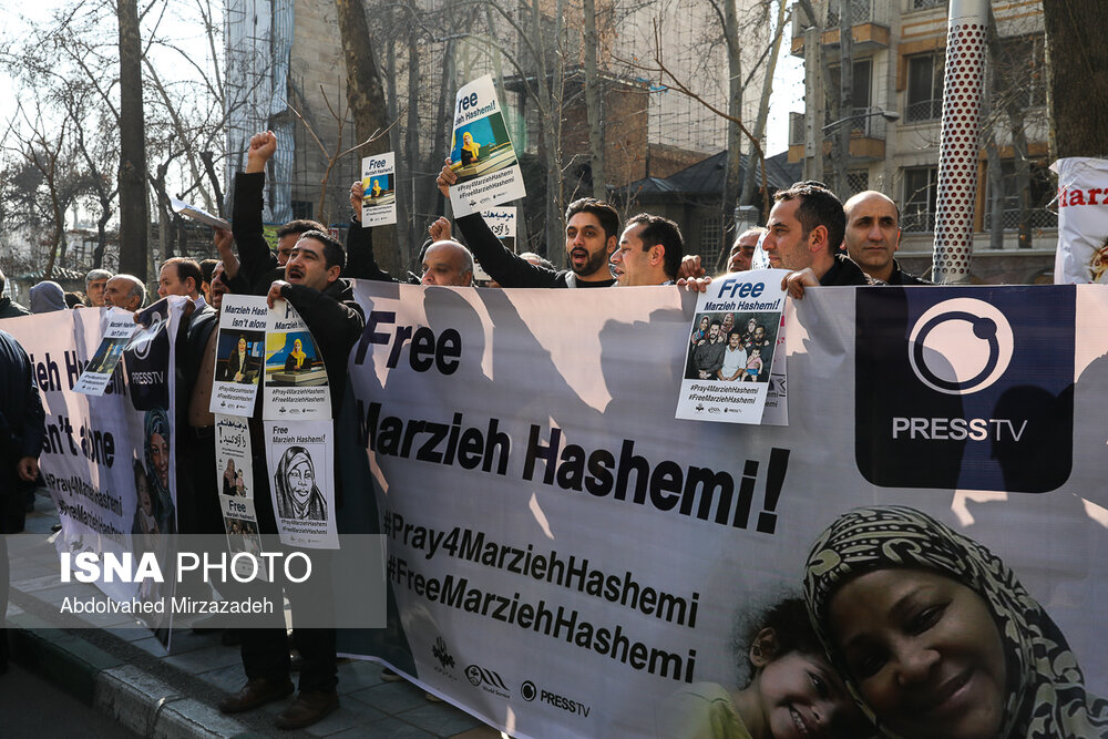 ISNA - Protesting against detaining Marzieh Hashemi, Tehran