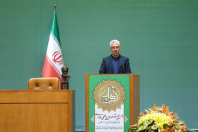 Iranian Minister of Science, Research and Technology Mansour Gholami delivers a speech during the closing ceremony of the 10th Farabi International Award, Iran, Tehran, January 27, 2019.