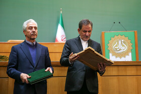 Iranian Minister of Science, Research and Technology Mansour Gholami (L) and Iranian First Vice President Es'haq Jahangiri are present in the closing ceremony of the 10th Farabi International Award, Iran, Tehran, January 27, 2019.