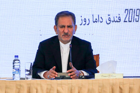 Iran's first Vice-President Es'haq Jahangiri delivers a speech in Iran and Syria commerce conference, Syria, January 29, 2019.