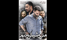 2 Iranian films invited to Melbourne Film Festival