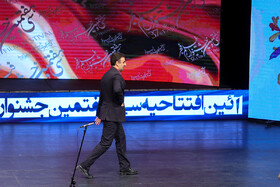 The director of the 37th Fajr Film Festival Ebrahim Darougheh Zadeh is present in the opening ceremony of the 37th Fajr Film Festival, Iran, Tehran, January 29.